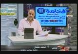 ثورة يوليو (23/7/2012) مصر الجديدة