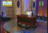 أصحاب الأخدود(24-7-2012)كرامات الصالحين