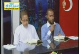 دستور سيدنا ابو بكر الصديق والصحابة في تعليم القرآن2(24-7-2012)مدرسة التجويد