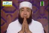 أصحاب الأخدود(25-7-2012)كرامات الصالحين