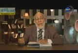 الإيمان بالله وتنزيه الذات الإلهية(24/7/2012) الحضارة النبوية