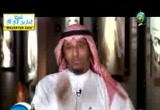دور التوكل في حياة المسلم (26/7/2012) صفحات