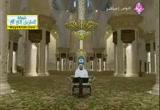 الحلقة الرابعة ( 23-7-2012 ) رتل مع العفاسي