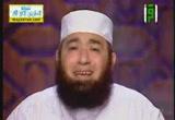 أصحاب الكهف(26-7-2012)كرامات الصالحين
