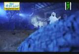 نزول سيدنا عيسي عليه السلام2(27-7-2012)نهاية العالم 3