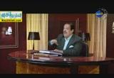 حكم الميم الساكنة في القرآن الكريم (25/7/2012) مع الوحي