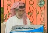 لقاء مع الدكتور عبد الرحمن بن سليمان العثيمين- 7- سيرة أدبية