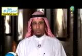 المواطن الصالح (30/7/2012) صفحات