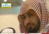 الحلال والحرام ( الجزء الثاني ) ( 24/7/2012 ) مع القرآن 4