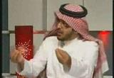 التحاكم الى الشريعه ام سيادة الامه -حوارات نماء