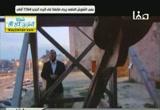 (5) المسلمون يتوغلون في بلاد الأندلس (24/7/2012) أيام أندلسية