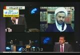 مناظرة مع العالم الشيعى ناظم العقيلى حول الإمامة (4) (23/7/2012) كلمة سواء