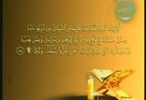 تفسير سورة مريم (13) -في ظلال القرآن