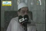 الهداية من عند الله(3-8-2012)منابر العلماء