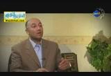أسباب محبة الله للعبد (2) (30/7/2012) أعمال القلوب
