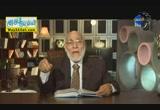 كراهية النوم قبل العشاء والحديث بعدها ( 2-8-2012  )الحضارة النبوية