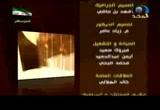 وقفات مع سورة الناس (1/8/2012) ليدبروا آياته