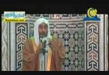 يا باغي الخير اقبل ويا باغي الشر اقصر(كن مباركاً)-2-8-2012- خطبة الجمعه