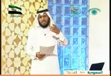 قضية العبث بالمفاهيم (24-7-2012) أسر قرآنية