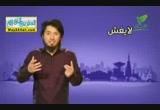 المعاملة (30/7/2012) على فكرة