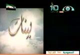 سورة النساء من الآية 150(2012-07-27) بينات