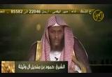 أقسام الناس في الصيام 3 (  2012-07-28  )صيام رمضان 1433 هـ
