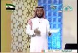 لا تنسبوا أنفسكم لغير آبائكم (29-7-2012) أسر قرآنية