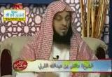 حديث القرآن عن الشباب (31-7-2012) ربيع الحياة