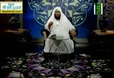 الحياة في سبيل الله (7/8/2012) غداً أجمل