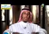 عظم حق الجار (10/10/2012) صفحات