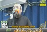 قُلْ مَنْ حَرَّمَ زِينَةَ اللّهِ (الجمعة 9-3-1430)