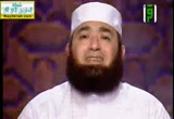 كرامات الصحابيات (1) (8/8/2012) كرامات الصالحين