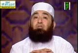 كرامات الصحابيات (2) (9/8/2012) كرامات الصالحين