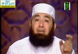 خالد بن الوليد - عامر بن فهيرة - خبيب بن عدي (11/8/2012) كرامات الصالحين