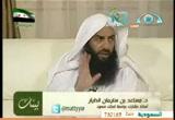 سورة النساء من الآية 150(28/7/2012) بينات