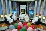 الفرار إلى الله (1) (19/8/2012)