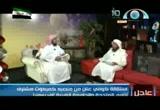 تعامله عليه الصلاة والسلام مع الإبتلاء(14/8/2012)به أقتدى