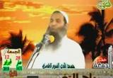ريــاح التغيير(الجمعة 12-2-2010 )
