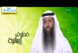 طريقالسعادة(19/8/2012)قطوفإيمانية