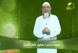 تهنئة بمناسبة عيد الفطر المبارك 1433 هـ - قناة الرحمة