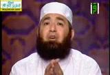 عكاشة بن محصن - حارثة بن النعمان (10/8/2012) كرامات الصالحين
