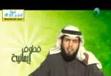 حقوقالإنسانفىالإسلام(20/8/2012)قطوفإيمانية