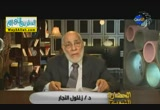 الخلق من الرزق (7/8/2012) الحضارة النبوية