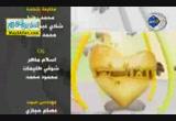 شروط وعلامات تهمة التوبة (9/8/2012) القلب السليم