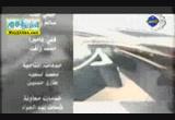 عبد الله بن سلام رضى الله عنه (8/8/2012) مع النبى