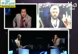 مناظرة مع العالم الشيعي ناظم العقيلى حول المهدي والعترة (12/8/2012) كلمة سواء