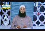 الأساليب النبوية لحل المشكلات الزوجية 1 (10/8/2012) عشرة النساء