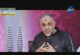 حوار النبى مع زوجاته (21/7/2012) أندى العالمين 2