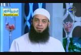 التاديب بالدفع (16/8/2012) عشرة النساء