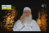 حتى تخرج من الملل جدد عبادتك (15/8/2012) حلاوة وطلاوة